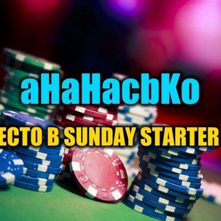 """aHaHacbKo"" выиграл Sunday Starter $11 ($2,4К)"