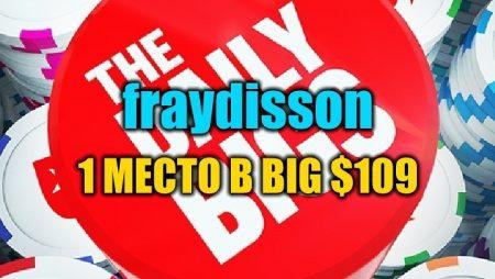 """""""fraydisson"""" выиграл Big $109 ($3,7К)"""