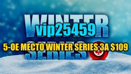 """""""vip25459"""" на финалке Winter Series ($10К)"""
