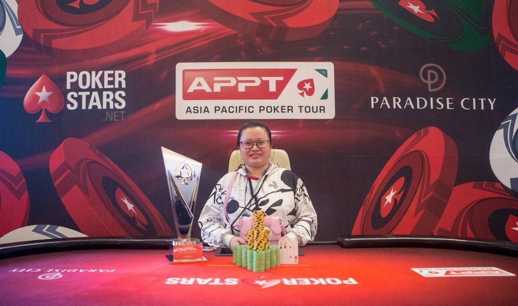 Li Yan poker