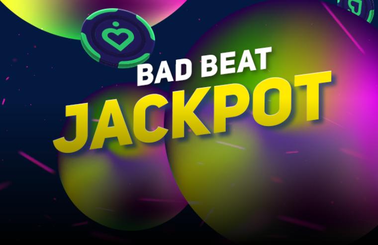 Изменения в Бэд-бит Джекпоте на Покердоме