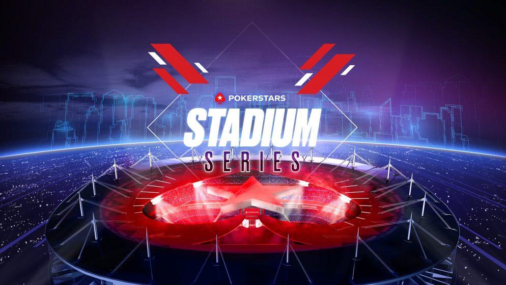 Stadium Series – более $2,000,000 в бесплатных билетах