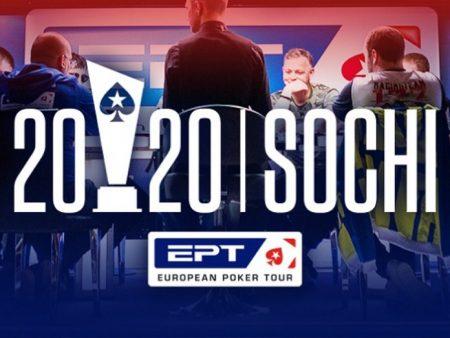 ЕРТ Сочи дебютирует в 2020-м российским этапом