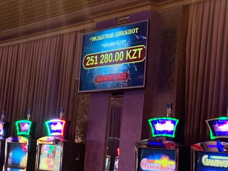 Покерный клуб Даймонд Джекпот