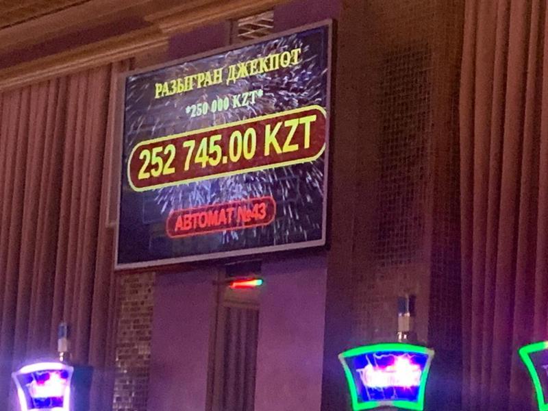 Покерный клуб Даймонд Розыгрыши