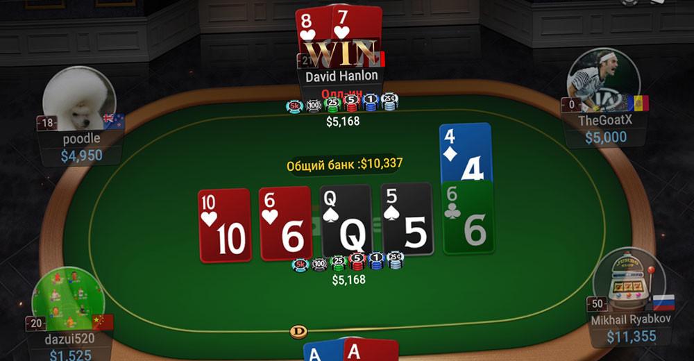 Разборы турниров по покеру
