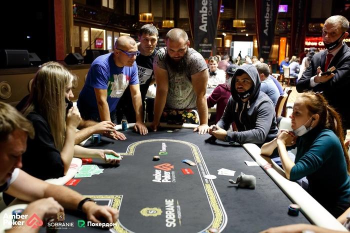 Турнир Amber Poker Championship