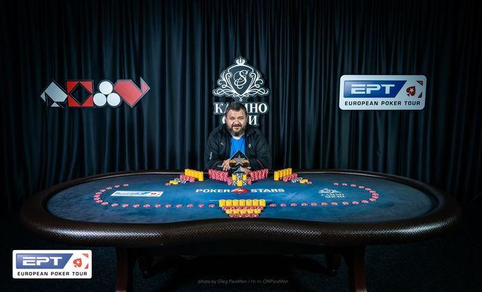Александр Черников покер