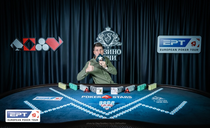 Никита Кузнецов покер