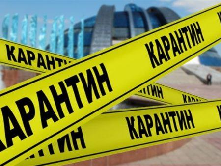 Казино в Капшагае закрывают на карантин