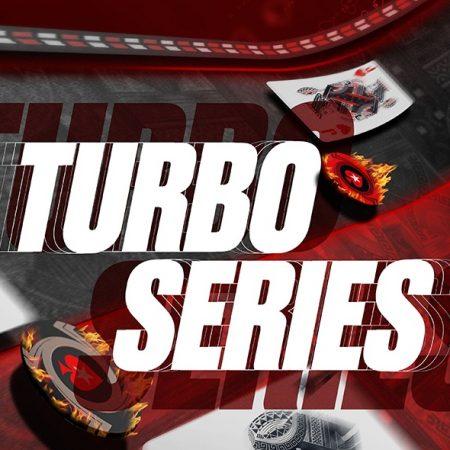Turbo Series на PokerStars: гарантия $25 млн