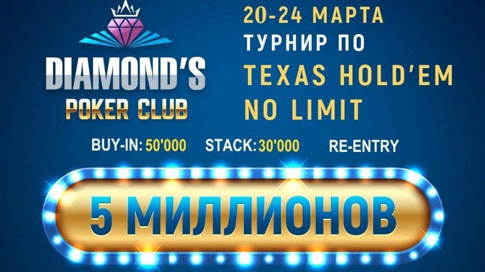 Даты проведения Nauryz CUP сдвинуты на апрель