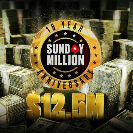 Юбилейный Sunday Million: 21 марта, гарантия $12,500,000