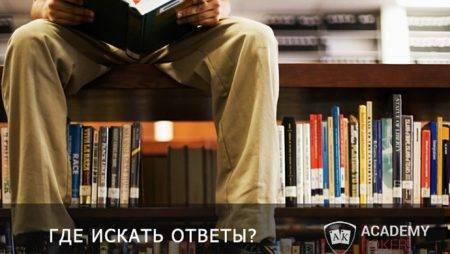 Денис «MisterCSS». Немного о пользе книг и ВОД на NL50