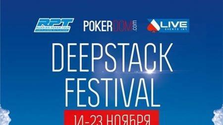 Pokerdom.com, Russian PokerTour & Live Events, Кипр: 14-23 ноября, гарантия €1,000,000