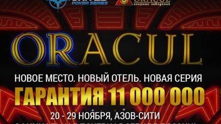 Онлайн-сателлиты для AlmatyPoker на Мейн Ивент United Poker Series