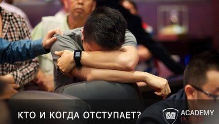 Денис «MisterCSS». Может ли надоесть покер?