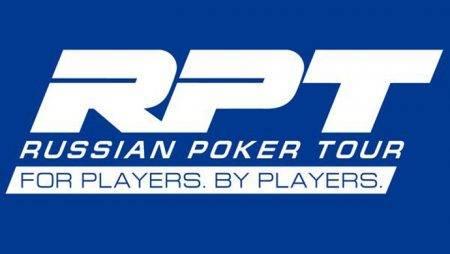 RPT Минск: пять дней до старта