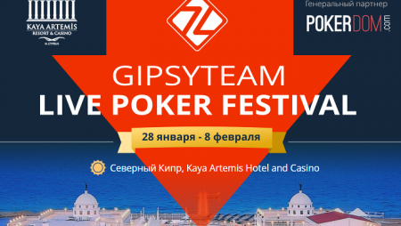GipsyTeam Live: 10 дней до старта