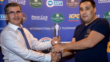 Кайрат Туралиев – Чемпион Казахстана по покеру