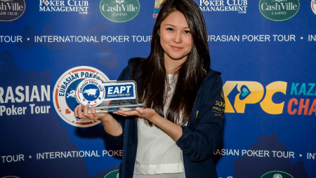 Светлана Жанысова – победитель ЕАРТ Win The Button + фотосессия