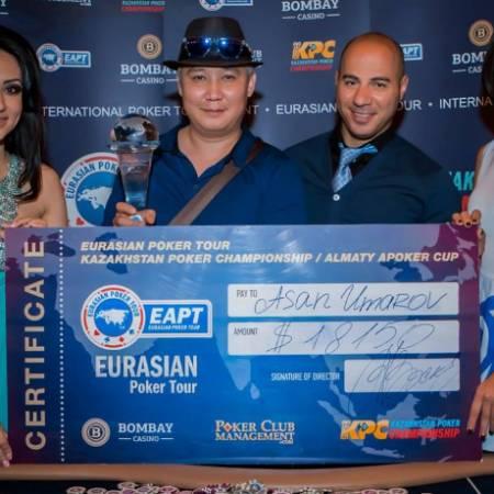 Асан Умаров выиграл Главное событие EAPT Casino Bombay 2016