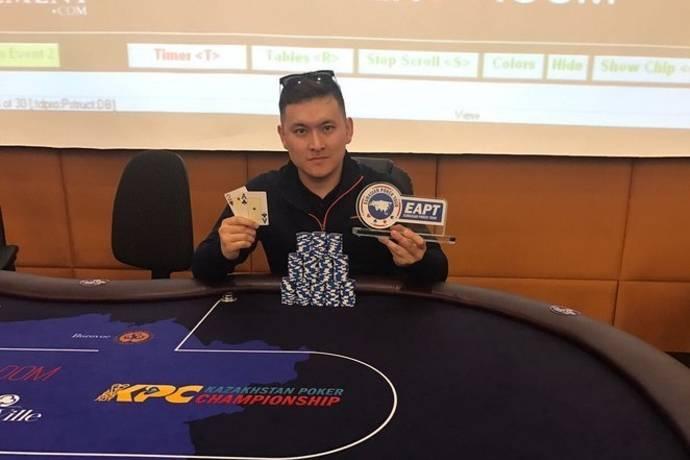 Айвар Ахмедов выиграл Turbo Deep Stack на серии EAPT