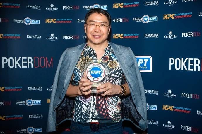 Олег Кан – чемпион High Roller ЕАРТ в Казахстане