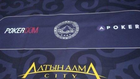 Старт Kazakshtan Poker Tour и специальный приз