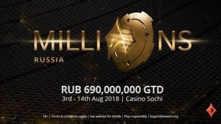 Partypoker LIVE MILLIONS Russia: 3-14 августа