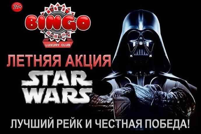 """Звездные войны в клубе """"ALLin-Bastau"""""""