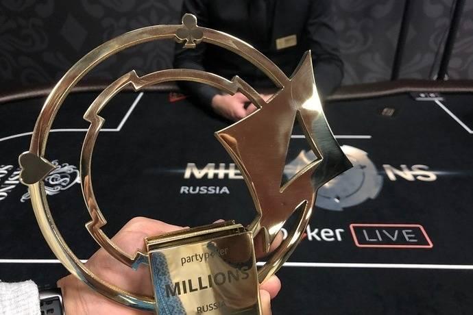 partypoker MILLIONS Russia: август'18. День 1