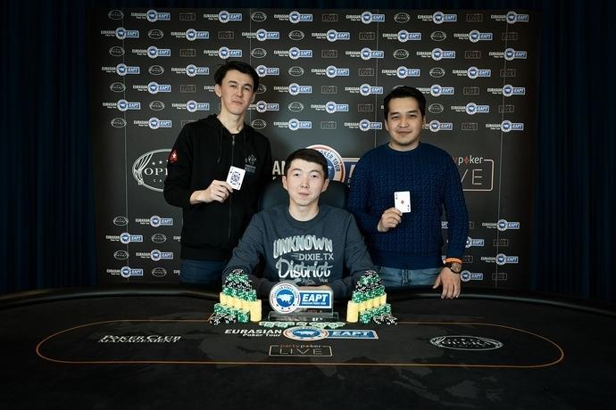 Есет Аймуханов выиграл Hyper Turbo Deep Stack в Минске