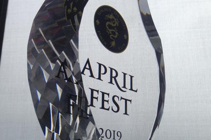 """AprilFest в """"Золотом Драконе"""": 26-27 апреля, гарантия 2,000,000 тг"""