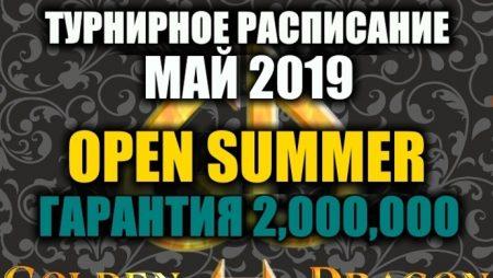 """Турнирное расписание Покер клуба """"Golden Dragon"""": май 2019"""