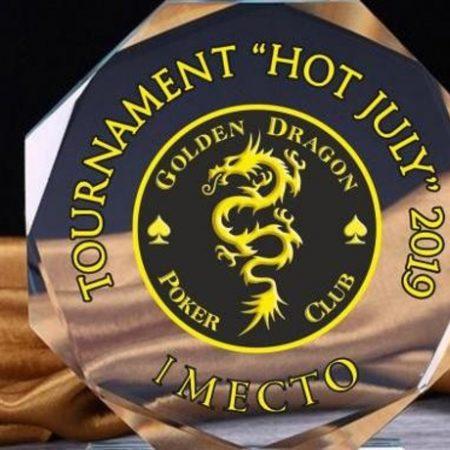 """Hot July в """"Золотом Драконе"""": 5-7 июля, гарантия 2,000,000 тг"""