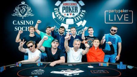 Результаты казахстанцев в Главном событии WSOP Circuit Russia