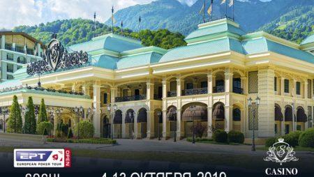 ЕРТ Open Сочи (4-13 октября): 70,000,000 RUB — гарантия Главного События
