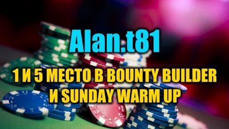 """""""Alan.t81"""" выиграл более $20К в двух турнирах"""