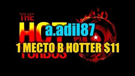"""a.adil87"" выиграл Hotter $11 ($7,2К)"