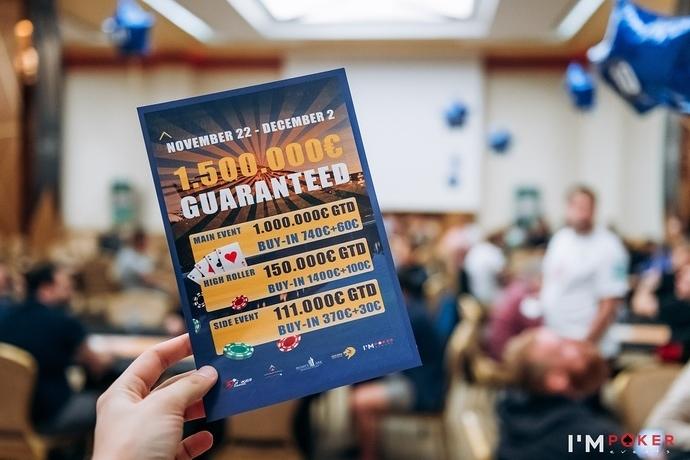 Golden Poker Million: ноябрь-декабрь'19. День 5