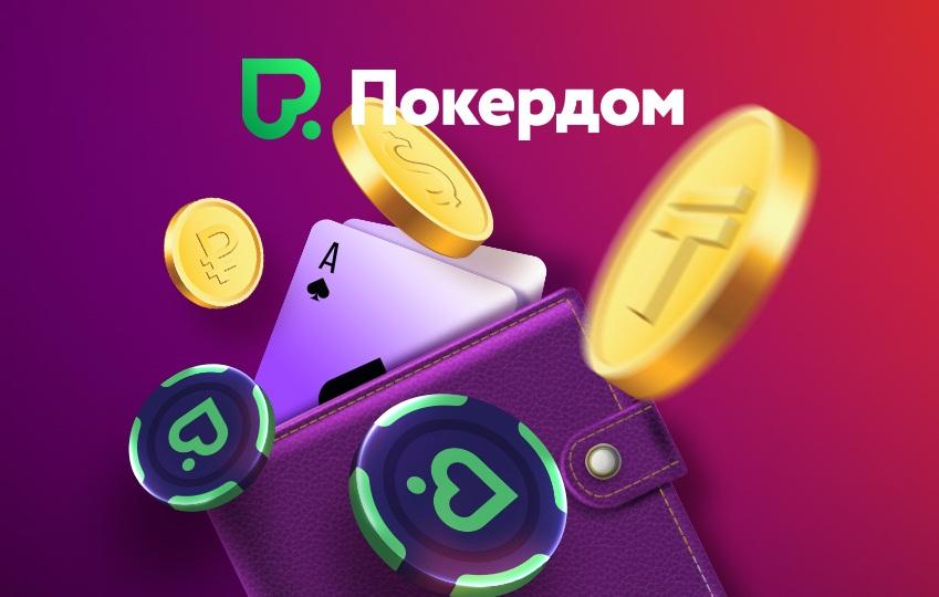 Новогодний Виндфолл с гарантией 300,000 рублей!