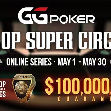 WSOP Super Circuit Online: гарантия $100M