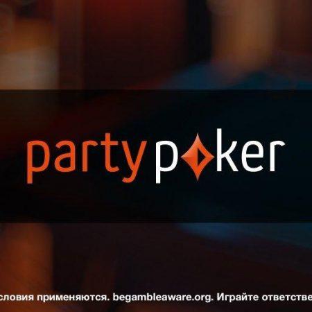 $5 в подарок и $100 в розыгрыше на partypoker в июне