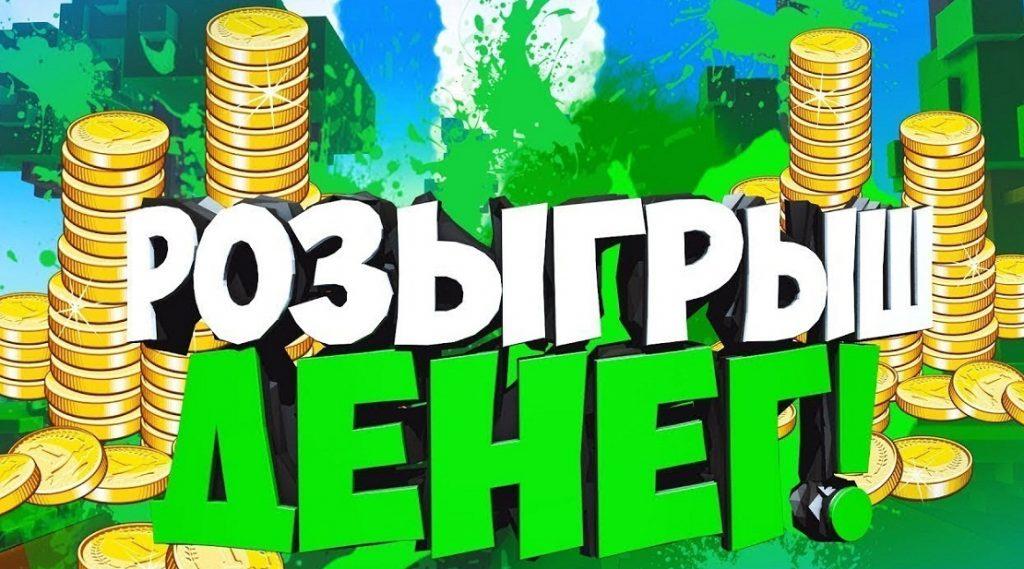 Бонусы в покер Казахстан