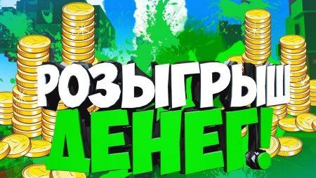 """Возобновление пятничных розыгрышей в ПК """"Diamond's"""""""