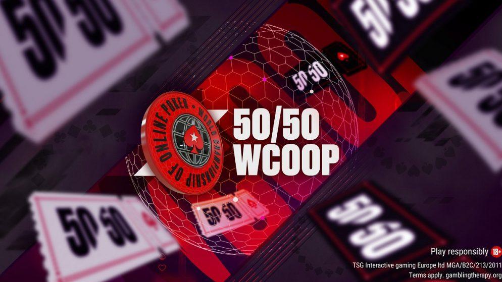 Бесплатные билеты на WCOOP и серия $50/$50