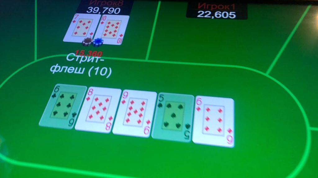 Покерный клуб в Казахстане