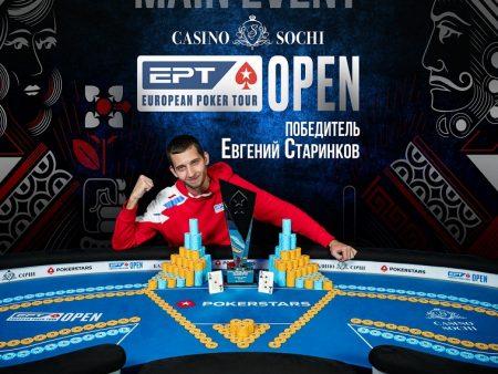 EPT Open Сочи: октябрь'21. День 10